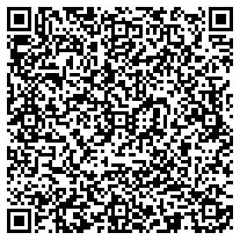 QR-код с контактной информацией организации КОМПАКТ-СЕРВИС