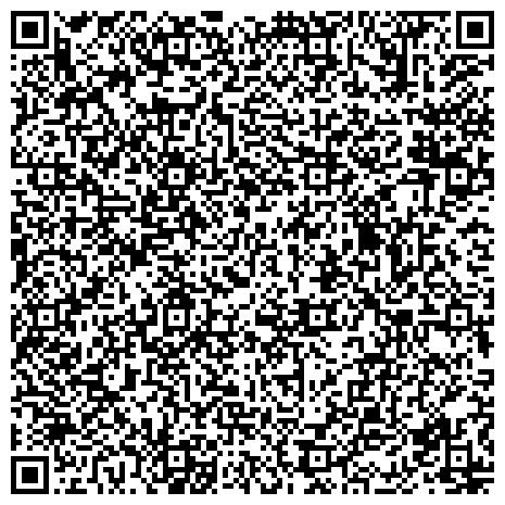 QR-код с контактной информацией организации ПСИХОЛОГО-МЕДИКО-СОЦИАЛЬНОГО СОПРОВОЖДЕНИЯ ЦЕНТР КОЛПИНСКОГО РАЙОНА