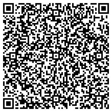 QR-код с контактной информацией организации СТАЛКЕР СОЮЗ ИНВАЛИДОВ ЧЕРНОБЫЛЯ