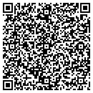 QR-код с контактной информацией организации НП ФЭЛИКС