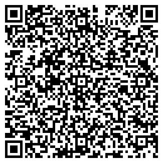 QR-код с контактной информацией организации ЭДМЕН