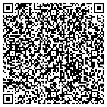 QR-код с контактной информацией организации ДАР ЦЕНТР ТВОРЧЕСКОГО РАЗВИТИЯ