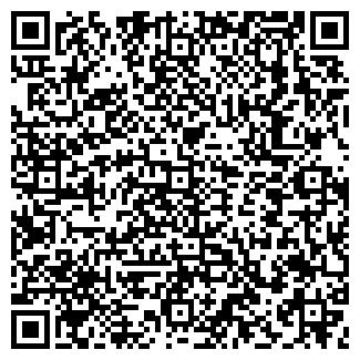 QR-код с контактной информацией организации КАЗГОСЖЕНПИ