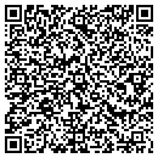 QR-код с контактной информацией организации КАЗИНТЕРФРАХТ ЗАО