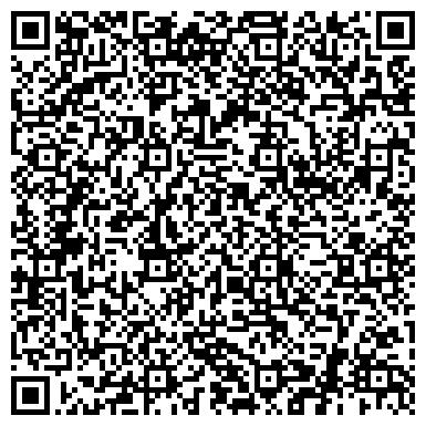 QR-код с контактной информацией организации МИРОВОЙ СУДЬЯ КРАСНОГВАРДЕЙСКОГО РАЙОНА УЧАСТОК № 91