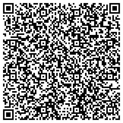 QR-код с контактной информацией организации ОТРЯД ПОЖАРНОЙ ОХРАНЫ № 16 КРАСНОГВАРДЕЙСКОГО РАЙОНА (ФПС ПО СПБ)