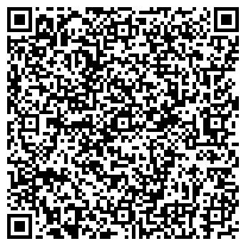 QR-код с контактной информацией организации ЭКОМОНТЕК ПКП