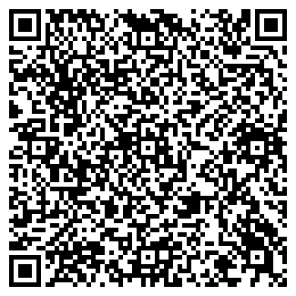 QR-код с контактной информацией организации КАЗНИВИ РГКП