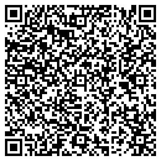 QR-код с контактной информацией организации ХОСПИС