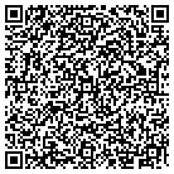 QR-код с контактной информацией организации СИРИН ДЕЛОВОЙ КЛУБ