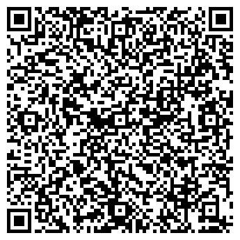 QR-код с контактной информацией организации КАЗОХОТРЫБОЛОВСОЮЗ ТОО ПТО