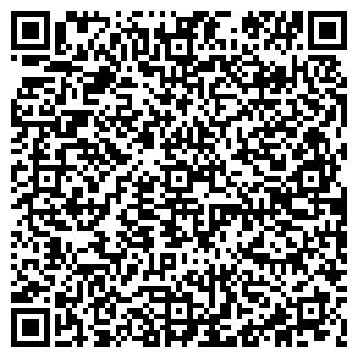 QR-код с контактной информацией организации ИКРА