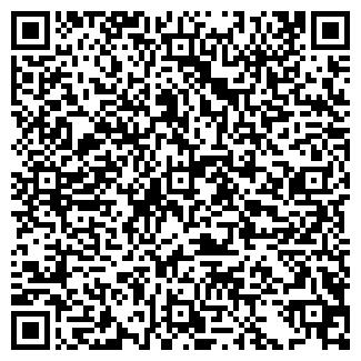 QR-код с контактной информацией организации ГУ КАЗСЕЛЕЗАЩИТА