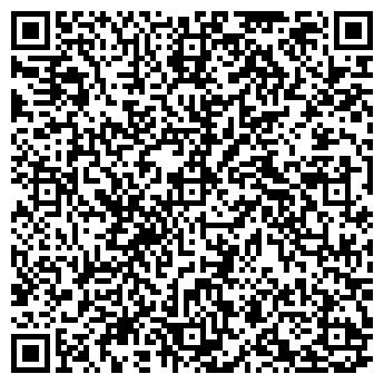 QR-код с контактной информацией организации МОРГ КРЕМАТОРИЯ