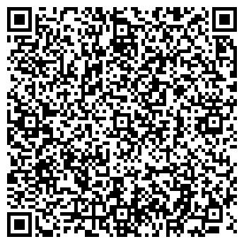 QR-код с контактной информацией организации РЕАТЕХ, ООО