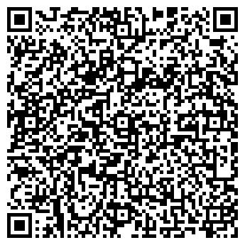 """QR-код с контактной информацией организации ФГУП """"Санкт-Петербургское"""""""