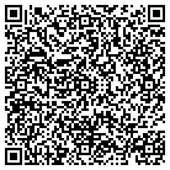 QR-код с контактной информацией организации КАЗХОЛОДМАШ Г.АЛМАТЫ, ТОО
