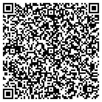 QR-код с контактной информацией организации ЭВА
