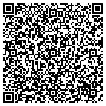 QR-код с контактной информацией организации КАЗЭЛЕКТРОИНЖИНИРИНГ ТОО