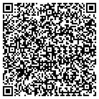 QR-код с контактной информацией организации КАЗЭЛЕКТРОМОНТАЖ АО