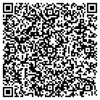 QR-код с контактной информацией организации ТЕПЛОРЕМОНТ, ОАО