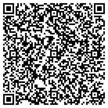 QR-код с контактной информацией организации ГОРЗЕЛЕНСТРОЙ