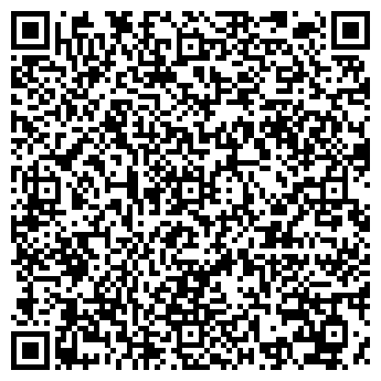 QR-код с контактной информацией организации КАЗЭЛЕКТРОМОНТАЖ УПК ТОО