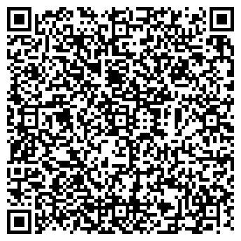 QR-код с контактной информацией организации РЕЛИКТ, ООО