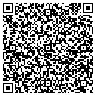 QR-код с контактной информацией организации РАМИРЕНД