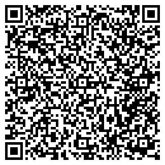 QR-код с контактной информацией организации ГЕРЦ