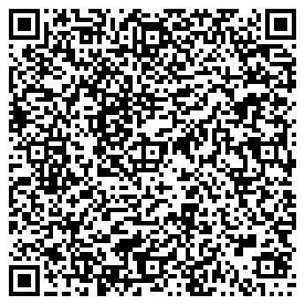 QR-код с контактной информацией организации МАВЕРИК