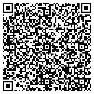 QR-код с контактной информацией организации ТЕЛЕФАН