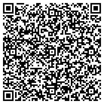 QR-код с контактной информацией организации КАЗЭЛЕКТРОСВЯЗЬМОНТАЖ ТОО