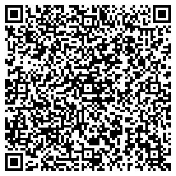 QR-код с контактной информацией организации ДЕПАРТАМЕНТ, ООО