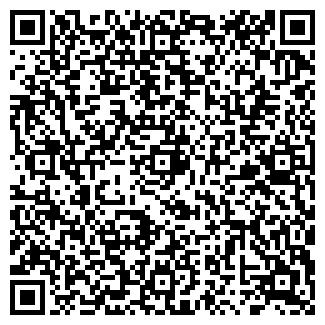 QR-код с контактной информацией организации А-ТРЕЙД