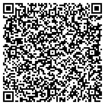 QR-код с контактной информацией организации ВЕГЛАС, ООО
