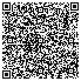 QR-код с контактной информацией организации ЛОГИКА ФИРМА, ООО