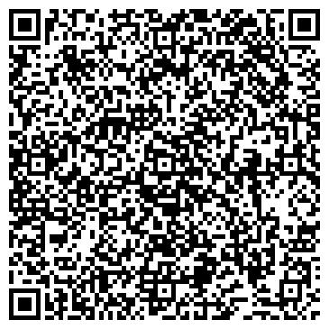 """QR-код с контактной информацией организации Компания """"Ассистент"""""""