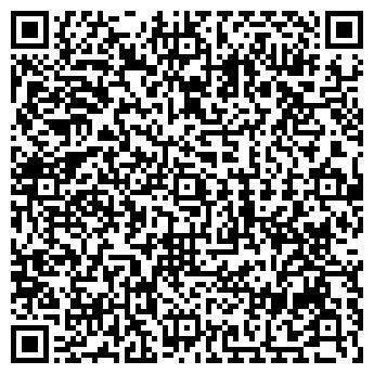 QR-код с контактной информацией организации СТРЭЙТСОФТ