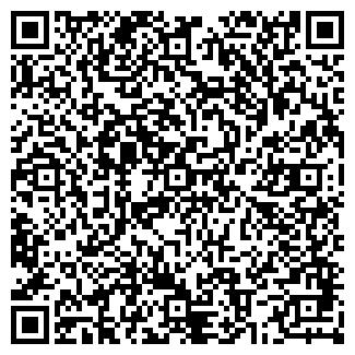 QR-код с контактной информацией организации КАНАР ФИРМА ТОО