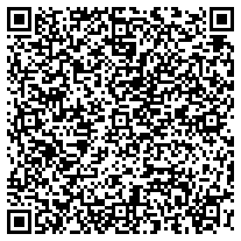 QR-код с контактной информацией организации АЛЬФА-МЕДИА