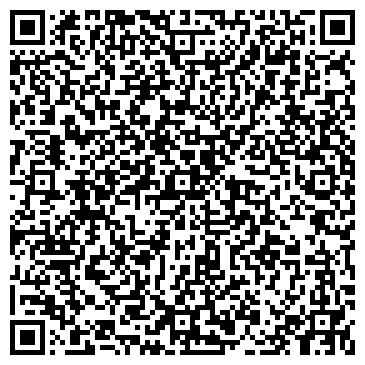 QR-код с контактной информацией организации ВОРТЕКС СЕКЬЮРИТИ СИСТЕМЗ, ООО