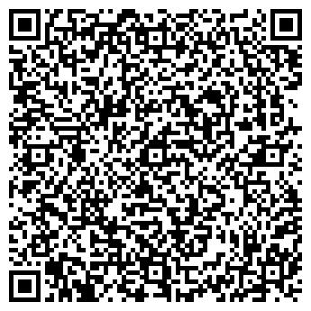 QR-код с контактной информацией организации ИНСТЕЛ СЕРВИС