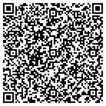 QR-код с контактной информацией организации КАРГАЛИНСКИЙ ОТЕЛЬ-САНАТОРИЙ