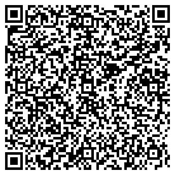 QR-код с контактной информацией организации МИНИНА Т. В., ЧП