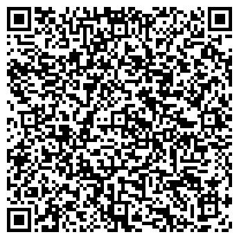 QR-код с контактной информацией организации NORTH BLOOM