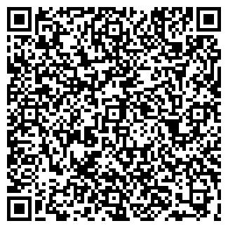 QR-код с контактной информацией организации КОМАЦО ТД