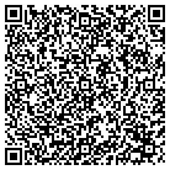 QR-код с контактной информацией организации КО ЭКСПОРТ КАЗАХСТАН ТОО