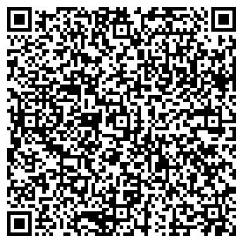 QR-код с контактной информацией организации КОКА-КОЛА СНГ СЕРВИСИЗ ЛТД