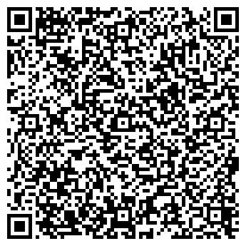QR-код с контактной информацией организации ЗДОРОВЫЙ МАЛЫШ